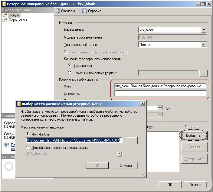 Как сделать базу на файлах